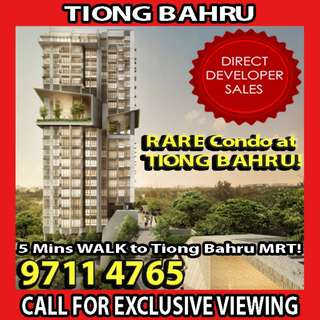 Tiong Bahru Condominium - Highline Residences