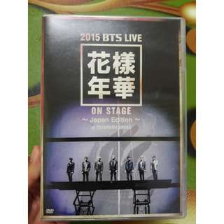 2015 BTS LIVE 花様年華 ON STAGE JAPAN EDITION AT YOKOHAMA ARENA DVD