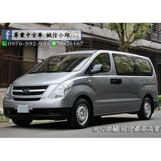 ▶▶現代 STAREX 12人座商務休旅車◀◀