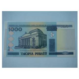 (BN 0058-1) 2000 Belarus 1000 Rubles - UNC
