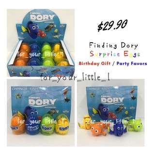 Finding Dory Surprise Eggs / Party Favor / Birthday Gift