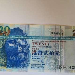 2003年 HSBC 難得雙豹子號 EB 999 333