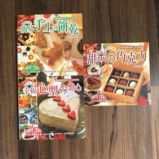 Cookies and Cake Book Recipe