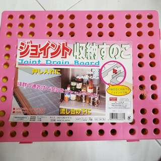 Daiso Connective Drainboards