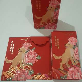 Credit Suisse 2018 Year of the Dog $0.70 ONLY per piece