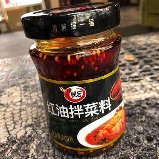 翠宏麻辣醬