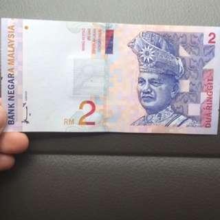 RM2 Lama