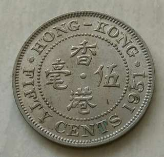 Hong Kong 1951 50 Cents Unc Coin