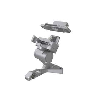 DJI Crystalsky remote control mounting bracket