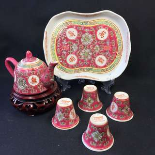 Petite Red Wan Shou Tea Set