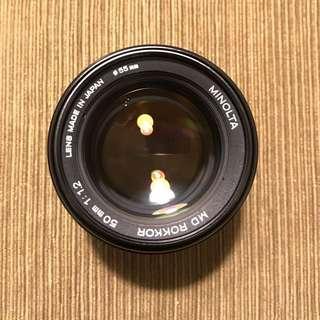Minolta MD 50mm F1.2 Lens