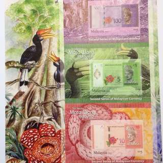 Stamp - Malaysia currency stamp series 2