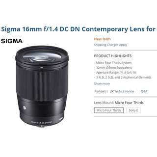 Sigma 16mm f/1.4 DC DN Contemporary Lens for Sony E and m4/3