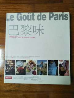 Paris and French Cities Guide Book