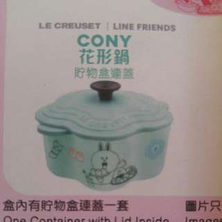 LE CREUSET FOR LINE FRIENDS