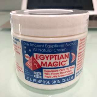 Egyptian magic cream 2oz