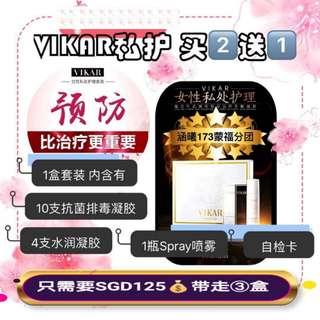 [Buy 2 FREE 1] ]VIKAR