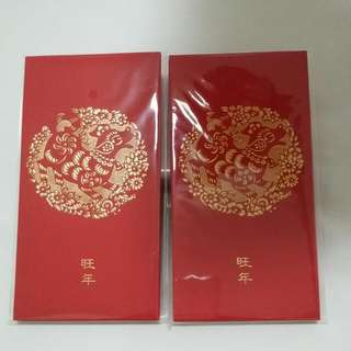 Standard Chartered Red Packet