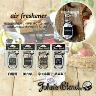 🚚 John's Blend香氛片