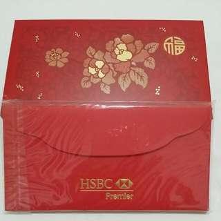 20 pcs HSBC Premier Red Packet