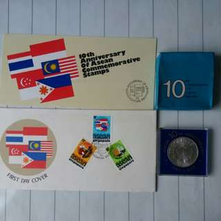 10th anniversary of Asean (1967-1977)