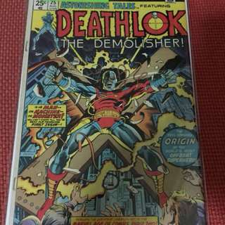 Marvel Astonishing Tales #25 (First Appearance Deathlok)