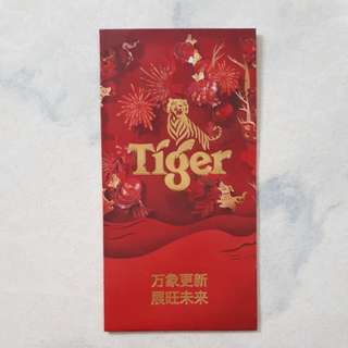 Tiger Red Packet