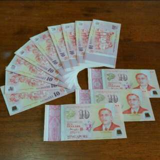 SG50 notes collectible Currency Notes Money