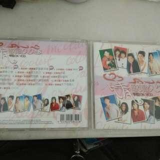 情歌唱久久卡拉OK VCD Duet songs