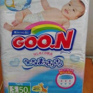 🚚 Coon大王境內s50