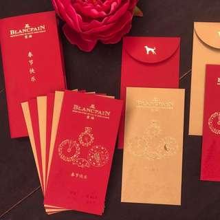 2018 Blancpain Ang Pow Packets