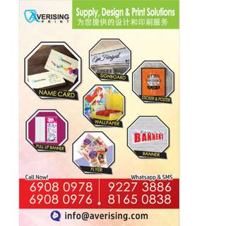 Factory Price Printing Shop