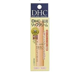(BN) DHC Lip Cream