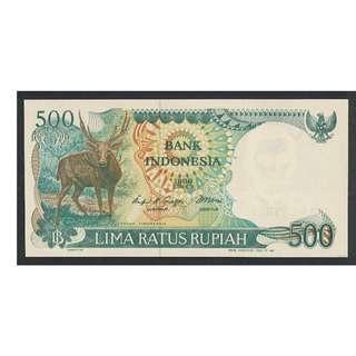 (BN 0023) 1988 Indonesia 500 Rupiah - UNC
