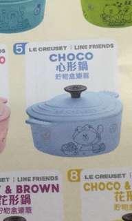 (交換)7-11 LE CREUSET x LINE FRIENDS 5️⃣號CHOCO 貯物盒連蓋