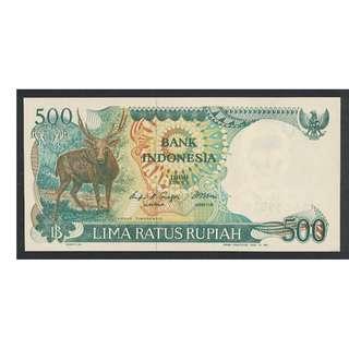 (BN 0023-1) 1988 Indonesia 500 Rupiah - UNC