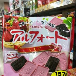 Strawberry Choco Biscuit