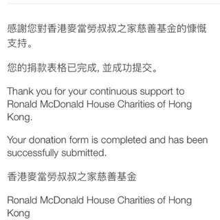 Thanks for your all donations🙂 accumulated : 192hkd