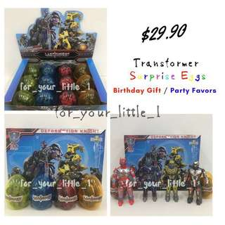 Transformer Surprise Eggs / Party Favor / Birthday Gift