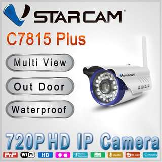 C7815WIP IP outdoor camera