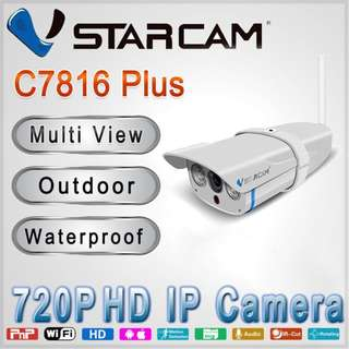C7816WIP outdoor IP camera