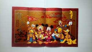 香港迪士尼樂園新年拉頁海報