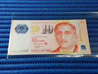 102000 Singapore Portrait Series $10 Note 5NY 102000 Nice Number Dollar Banknote Currency