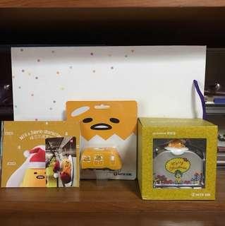Gudatema MTR card set collection