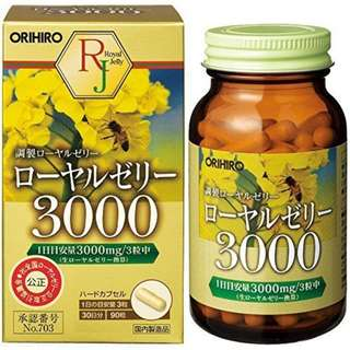 *FREE DELIVERY* ORIHIRO (Made in Japan) - Royal Jelly