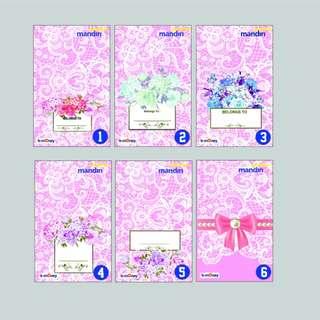 Katalog e-money custom 4