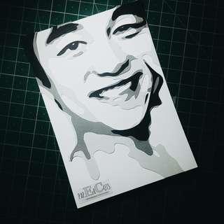 Gong Yoo Layered Papercut Portrait