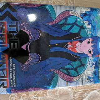 The Isolator Vol 1  Light Novel (Kawahira Reiki)