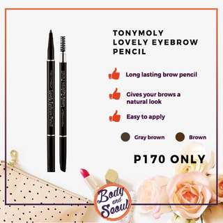 Tonymoly Lovely Eyebrow Pencil