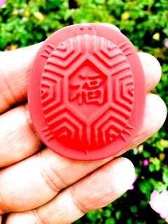 Handmade 福 Ang ku kueh fridge magnet